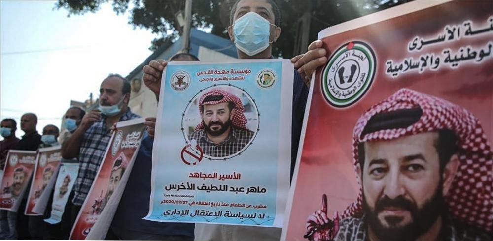 Maher Al-Akhras: la resistencia palestina en el cuerpo