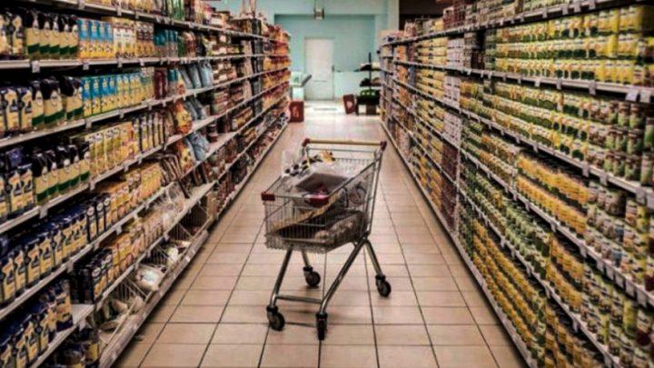 Los controles y la eficacia en la economía